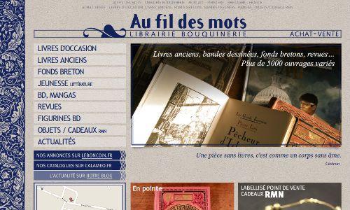 Site catalogue